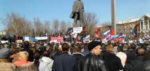 Площадь имени Ленина в Донецке
