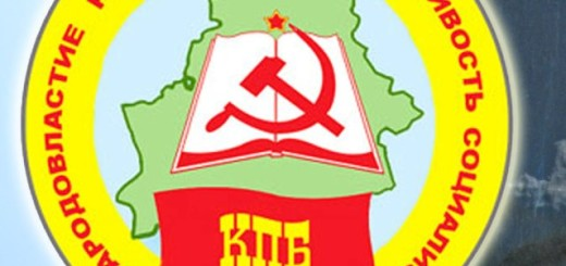 vetkovski_raion_communist_lenin_01в