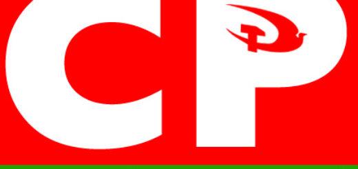 Фото: Коммунистическая партия Британии
