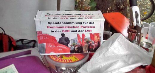 Фото: Германская коммунистическая партия