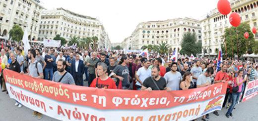 syllalhthrio-thessalonikh-10-09-2016-17