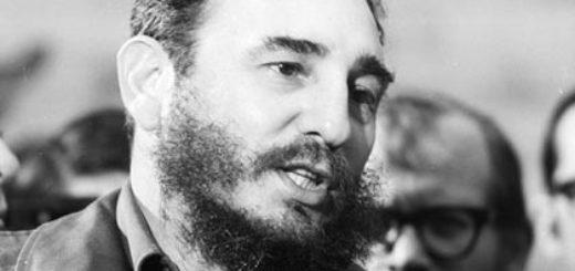Фото: Кубинское Агентство Новостей