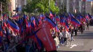 Коммунисты и сторонники КПДНР поздравляют жителей Республики с главным государственным праздником