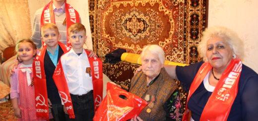 Светлана Павловна Казначеева - участник войны, ударник коммунистического труда, передовик производства, активный общественный и Профсоюзный деятель СССР.