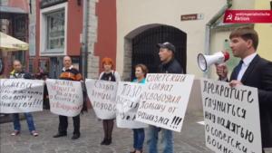 Протест против сноса советских памятников в Польше - Таллин (Эстония)