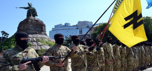 украинский фашизм
