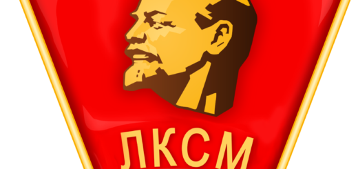 Komsomol_Emblem_svg